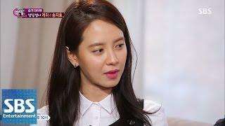 개리, 송지효와의 관계 밝혀 @한밤의 TV연예 141210