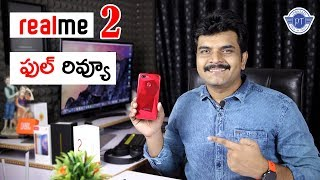 Realme 2 Review With Pros & Cons  || in telugu ll
