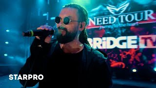 Burito - Бурито-по волнам (BRIDGE TV NEED FOR FEST 2018)