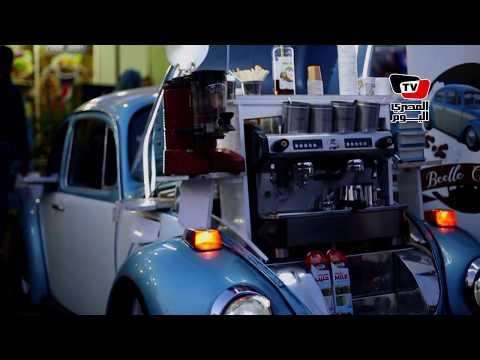 «قهوتك من داخل الخنفساء» في معرض الكتاب «Beetle Coffee»
