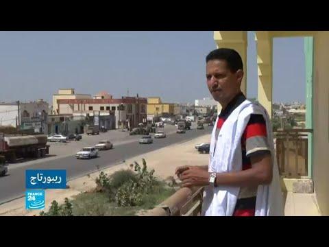 العرب اليوم - شاهد : قصة ناشط ضد القبلية والفساد في موريتانيا