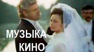 ЛЮБИМЫЕ МЕЛОДИИ ИЗ СОВЕТСКИХ КИНОФИЛЬМОВ (Пахмутова, Дога, Таривердиев, Петров и др.) Music