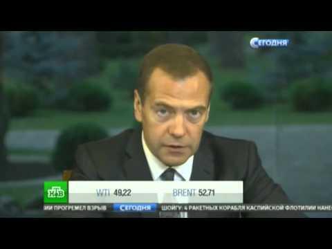 Медведев предложил не индексировать пенсию работающим пенсионерам