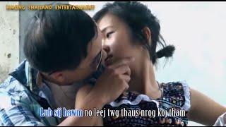 Hmong new song 2016 - Hlub hauv xov tooj - Raj Nplaim Siab (Official MV) เพลงม้งใหม่ล่าสุด