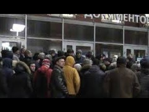 Разбор очеред хлеб дар миграциони Пермь