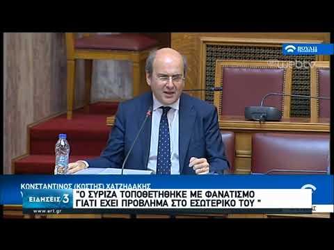Πολιτική αντιπαράθεση στη Βουλή | 28/04/2020 | ΕΡΤ