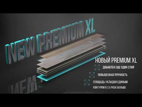Видео товара Кварцвиниловая SPC плитка Alpine Floor Premium XL Дуб Белая Ночь ECO 7-2