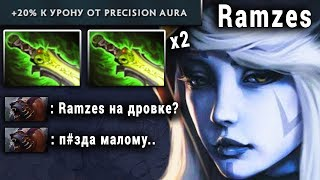 РАМЗЕС на ДРОВКЕ - NEW META DOTA 2