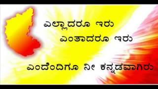 ಮಾನವನಾಗುವೆಯಾ ಇಲ್ಲಾ Kannada Remix