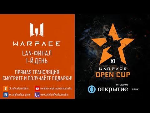 1-й день финала Warface Open Cup: Season 11