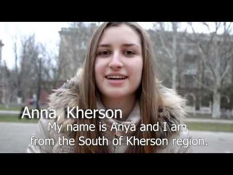 Молодь за Єдину Україну
