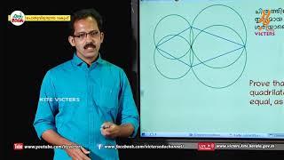 Standard 10 | Mathematics | Class – 22