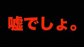 毎日20:00に更新中! チャンネル登録よろしくお願いします! https://www.youtube.com/channel/UC8_wmm5DX9mb4jrLiw8ZYzw  - スカイピース - ■ Twitter ⇒ https://twitter.com/skypeace_teojin ■ 連絡先 ⇒ inaka72kuu@yahoo.co.jp ■ YouTubeサブ ⇒ https://www.youtube.com/channel/UCn_cpHcrXjG_XnH9N3fO6qA/videos  - テオくん - ■ Twitter ⇒ https://twitter.com/teokun711 ■ Instagram ⇒ https://www.instagram.com/teokun.711/ ■ YouTube ⇒ https://www.youtube.com/channel/UCj6_0tBpVpmyYSGu6f-uKqw  - ☆イニ☆(じん) - ■ Twitter ⇒ https://twitter.com/JINJIN1027 ■ Instagram ⇒ https://www.instagram.com/jinjin10272/ ■ YouTube ⇒ https://www.youtube.com/channel/UC5VZjrV5x9J9mTyGODzu0dQ  - 提供BGM - STUDIO PUPPY ■ Twitter ⇒ https://twitter.com/i_k_p  もやしさらだ ■ Twitter ⇒ https://twitter.com/moyasisarada ■ YouTube ⇒ https://www.youtube.com/watch?v=6F2kbuou8O8&feature=youtu.be