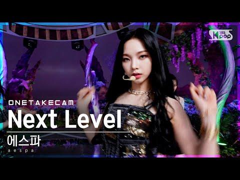 [단독샷캠] 에스파 'Next Level' 단독샷 별도녹화│aespa ONE TAKE STAGE│@SBS I…