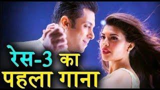Tere Deedar - Full Song HD _ Race 3 _ Salman Khan_Jacqueline Fernandez _ Arijit Singh - Full HD