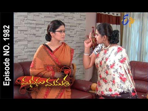 Manasu Mamata | 30th May 2017 | Full Episode No 1982 | ETV Telugu