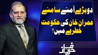Harf e Raaz With Orya Maqbool Jan | Full Program | 20 November 2019 | Neo News