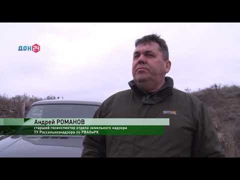 В Ростовской области Управлением Россельхознадзора выявлена несанкционированная свалка бытовых отходов