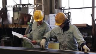 株式会社倉科鐵工所