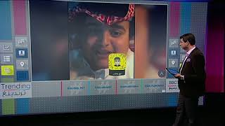 بي_بي_سي_ترندينغ: كتاب الشاعر السعودي #ابوجفين يثير جدلا
