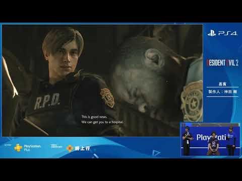 Gameplay from ACGHK2018 de Resident Evil 2 (2019)