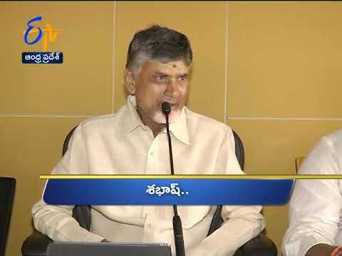 11 AM | Ghantaravam | News Headlines | 23rd January 2020 | ETV Andhra Pradesh