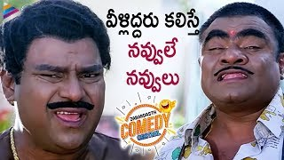 Kota Srinivasa Rao & Babu Mohan EPIC COMEDY Scenes | Jabardasth Comedy Central | Telugu FilmNagar  BEST DSLR CAMERA FOR YOUTUBE VIDEOS HINDI | BY ISHAN | YOUTUBE.COM  EDUCRATSWEB