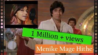 Menike Mage Hithe - Yohani & Satheeshan  | ft. Amitabh Bachchan | edited by A.U.L. | full version