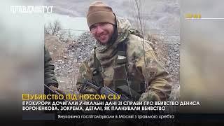 Правда тижня на ПравдаТут за 18.11.18