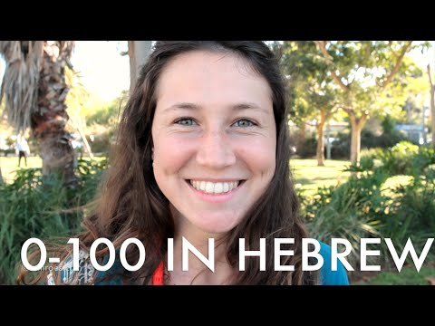 100 people from 0 to 100 years counting in Hebrew