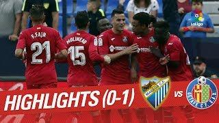 El Málaga se despide de Primera con una derrota en la Rosaleda (0-1)