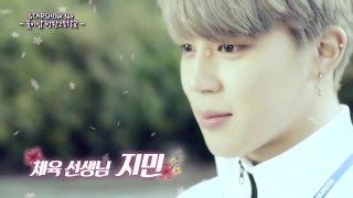 [ENG SUB] BTS Mini Drama Flower Boys Bangtan High School (Star Show 360)