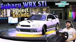 СИЛУШКА ОППОЗИТНАЯ!!! Тюнинг Subaru Impreza WRX STi