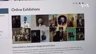 史密森博物館以數碼館藏吸引遊客