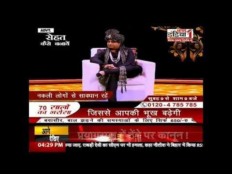 News1 India Live Stream