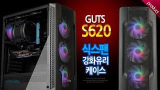 몬스타 GUTS S620 RGB 강화유리_동영상_이미지