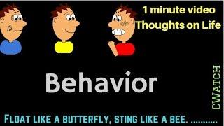 Behavior   | Top Motivational Quotes |