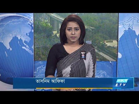 02 PM News || দুপুর ০২ টার সংবাদ || 21 February 2021 | ETV News