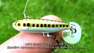 How to catch trout with Power Tail in a small creek in Ireland. Рыбалка на форель в ручье.