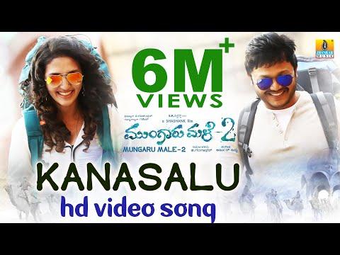 download lagu mp3 mp4 Kanasalu Nooru Bari, download lagu Kanasalu Nooru Bari gratis, unduh video klip Kanasalu Nooru Bari