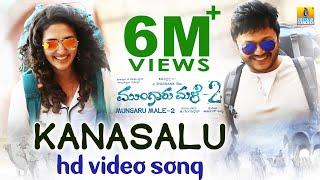 "Mungaru Male 2   ""Kanasalu Nooru Baari"" Official HD Video  Song   Ganesh, Neha Shetty  "