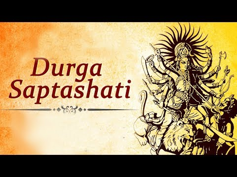 Download 108 Names Of Durga Video 3GP Mp4 FLV HD Mp3 Download