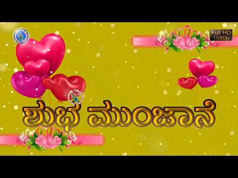 Download Good Morning Wishes In Kannada Good Morning Images For