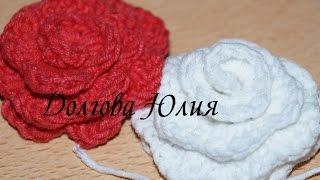 Вязание крючком для начинающих. Цветок РОЗА ///  Crochet for beginners. Flower rose