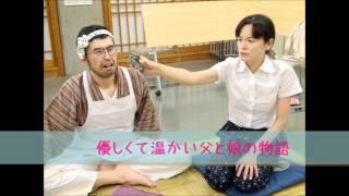 Happymaison『父と暮らせば』6/28~7/1、北池袋新生館シアターにて上演!