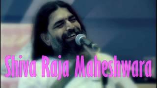 Shiva Raja Maheshwara || Rishiji Art Of Living Bhajans