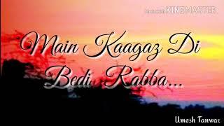 shukar dateya tera sukar dateya lyrics mp3 - मुफ्त