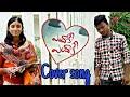 Endakay Endakay Video Song  vellave dooranga song   Latest Emotional song video download
