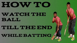 How to watch the ball till the end in cricket ! How Can I watch the ball better ! Cricket science