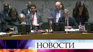 Экстренное заседание Совета Безопасности ООН по Венесуэле превратилось в политизированное шоу.